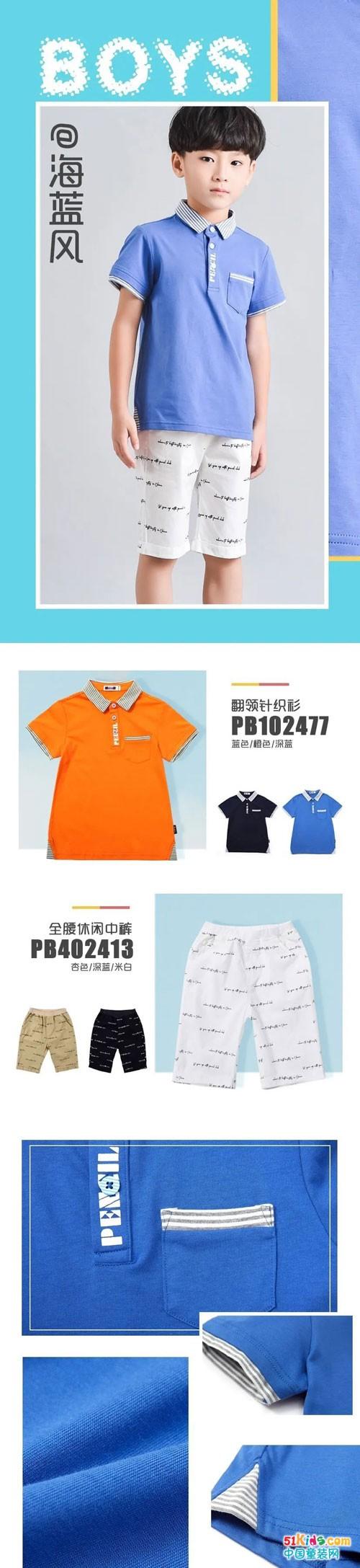 铅笔俱乐部POLO衫 | 衣橱里的爸爸装