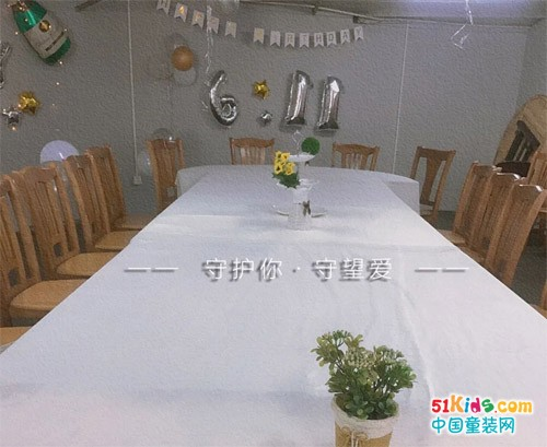 6.11东宫皇子童装企业文化日,守护你,守望爱!