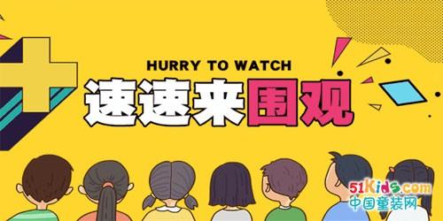 """巴迪小虎""""上海世博展览馆""""7月23日在上海正式开始啦!"""