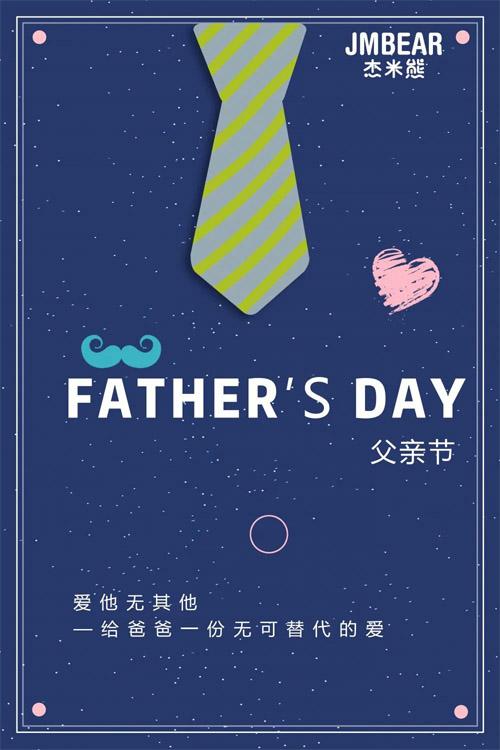 爱他无其他,给爸爸一份无可替代的爱