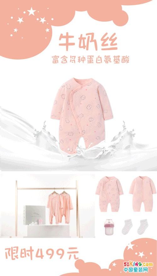 薅羊毛 | GB KIDS宝宝内衣礼盒限时优惠