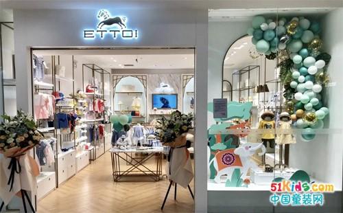 ETTOI品牌北京蓝色港湾店闪耀焕新、重装启航!