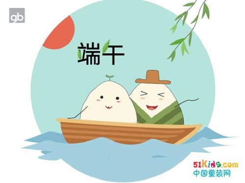 """端午节最""""粽""""要的事,梦幻假日之旅"""