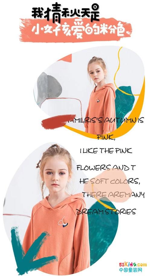 安米莉2020上新 你期待的秋天是什么色彩呢?