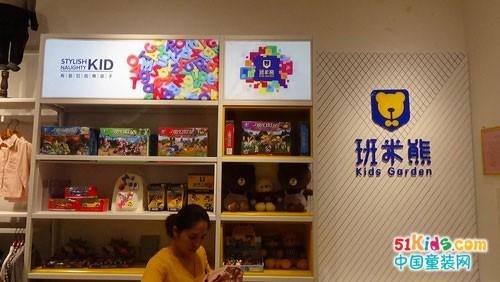 班米熊童装品牌加盟 开办一家走心的童装加盟店