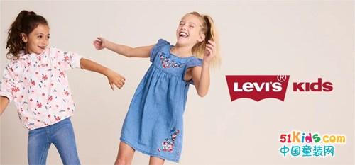 肆意型动!Levis向你发起夏日出『型』邀约~