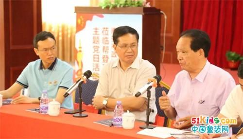 庆七一,促振兴丨南安市政协副主席莅临帮登开展主题党日活动