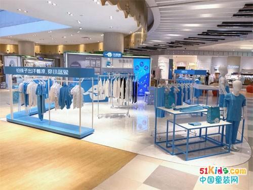小蓝象新店开业丨杭州,我们来了!
