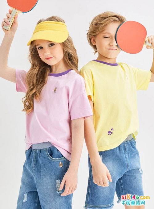 暇步士时尚童装 穿的是品味和舒适