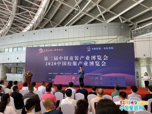 衣拉拉校服品牌正式面世,亮相2020中国校服产业博览会