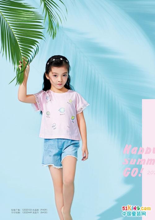 海威迩品牌童装 源自梦幻海洋的神秘礼物