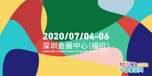 红动大湾区,时尚新国潮!巴迪小虎2020时尚深圳展圆满落幕!