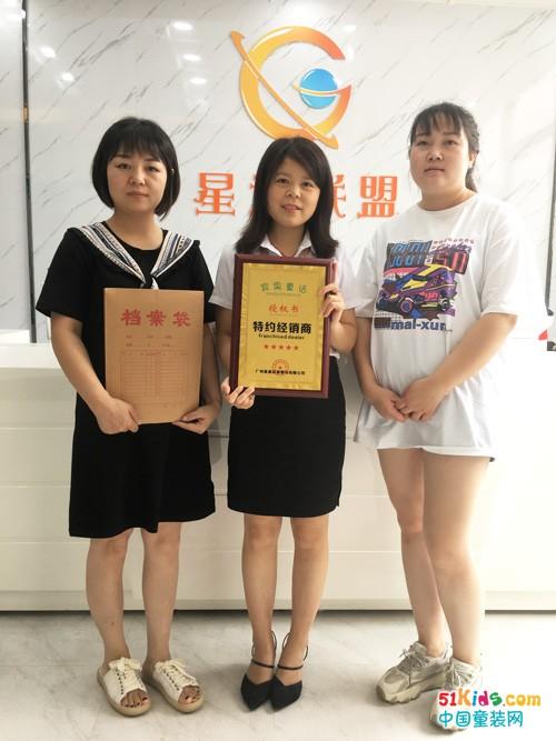 七月签约潮丨宾果童话签约浪潮不停,进驻陕西汉中勉县!