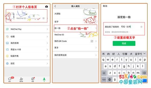 秋上新丨WeChat「拍一拍」的有趣玩法,你get到了吗?