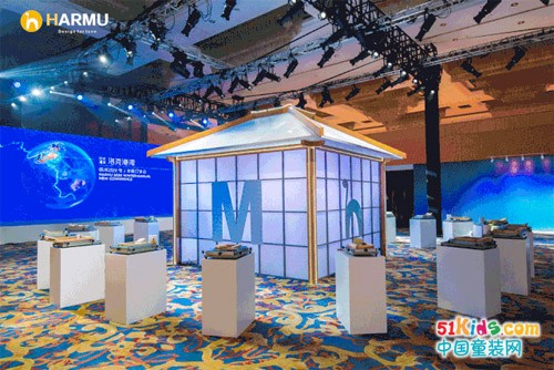 时光漫旅 · 洛克港湾丨哈沐2020冬年新品发布会圆满落幕