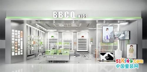 BBCQ KIDS双店齐开,潮童时尚新地标