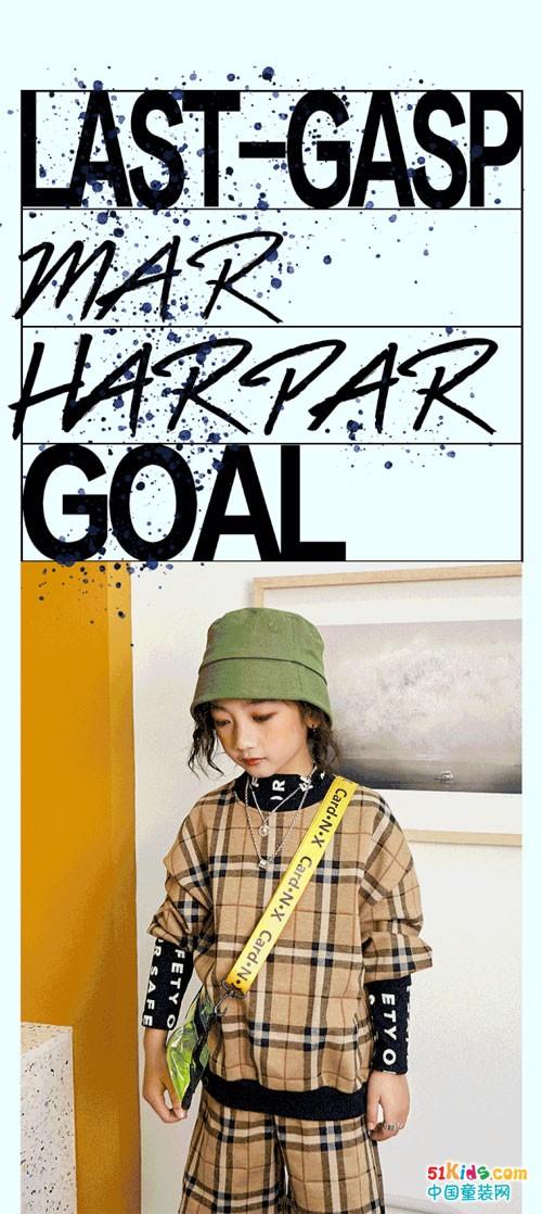 麦哈派童装MARHARPAR 2020 AUTUMN 系列Vol.1