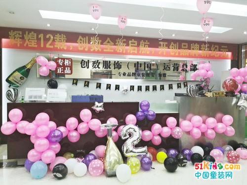 小神童十二周年庆典活动:100万基金助力创业!