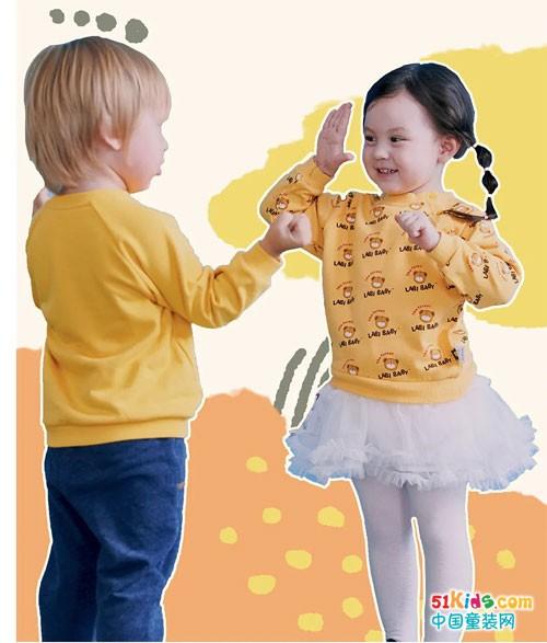 拉比婴童装 早秋的颜色,等你来解锁!
