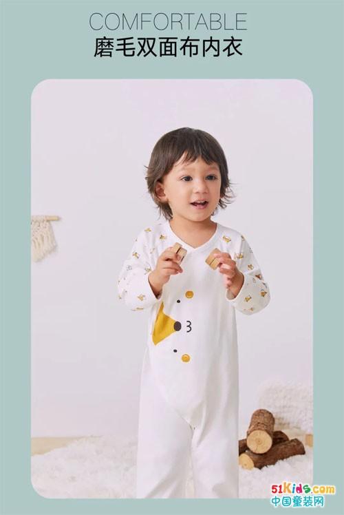 GB KIDS好孩子新品内衣双面布系列上市啦!