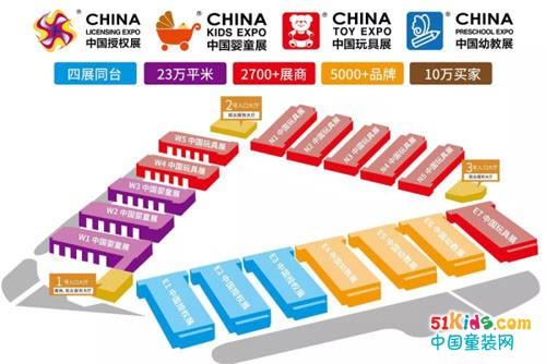 2020CKE中国婴童展:多快好省占领母婴发展新领地