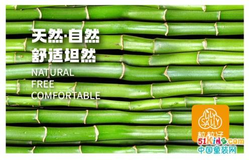 竹纤维丨从天然竹林,到贴身衣物