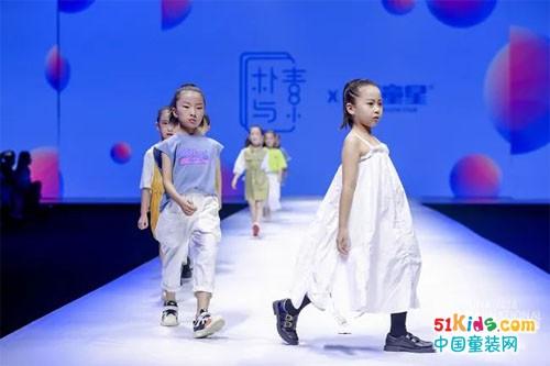 朴与素PU&SU Kids-蔚·时代系列 谱写潮童时尚新格调