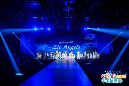 ZioAngels亮相2020中国国际儿童时尚周,带给小Angel们全新的视觉震撼