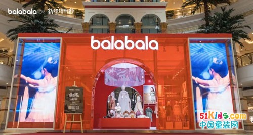 balabala x 敦煌博物馆快闪店空降上海,潮人们速来打卡!