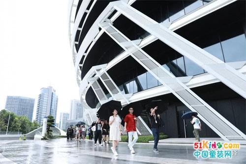 琦瑞德泽受邀参加浙商总会时尚产业委员会2020半年度会议