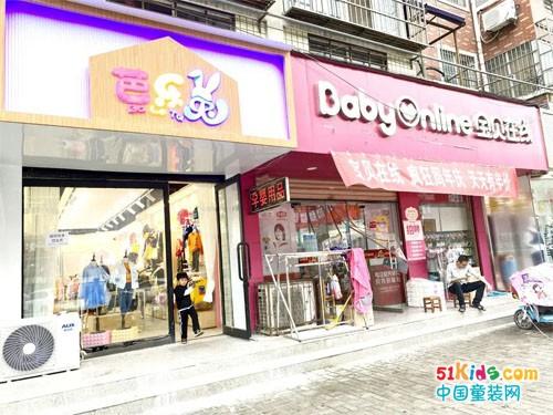 羨慕哭了!這家芭樂兔童裝店開張就爆火!