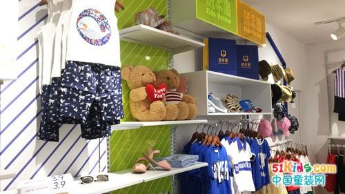 班米熊童装加盟 一站式购物集成店模式助你创业成功