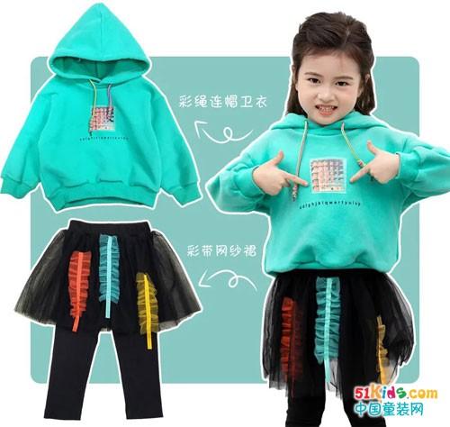 穿米果彩色卫衣,尽享缤纷童年!
