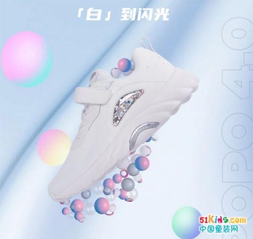 "Bala Athletes这里有双POPO跑鞋,想跟你""弹""一""弹"""
