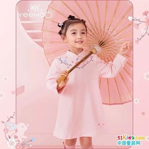YeeHoO英氏丨撑伞接落花,看那宝宝穿英氏