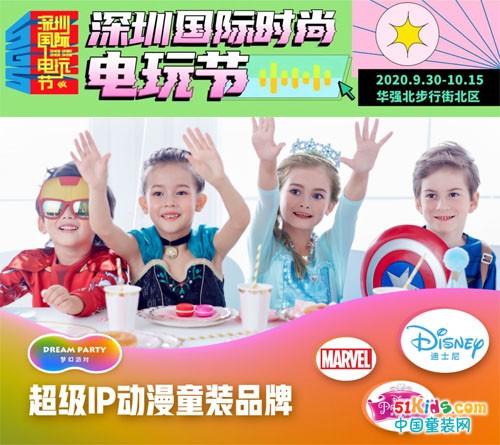 破二次元壁!深圳国际时尚电玩节,我们来啦!