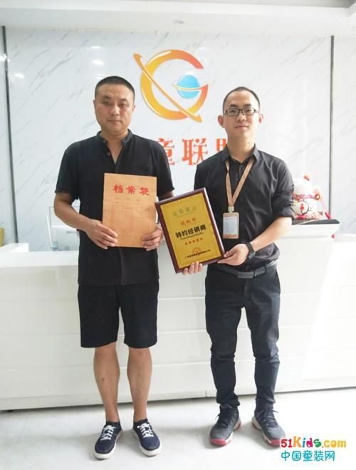 祝贺宾果童话湖北襄阳和河北石家庄新店签约成功