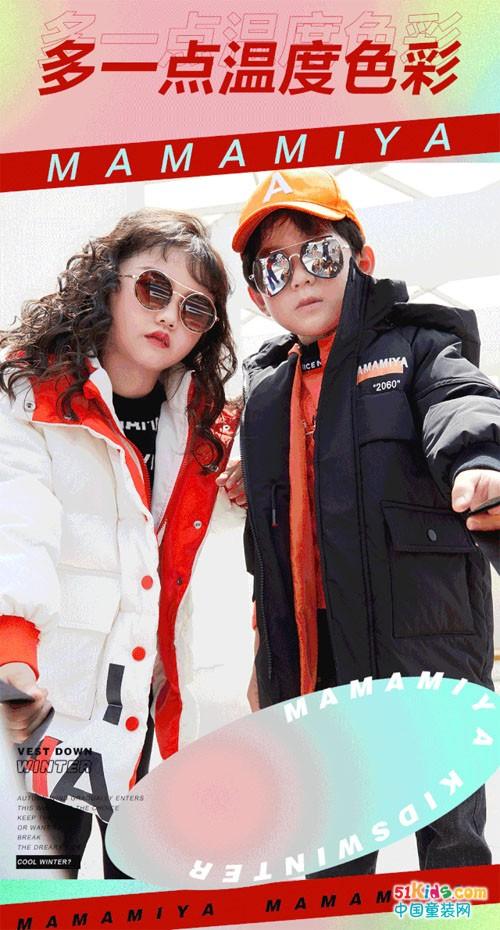 玛玛米雅2020冬装上新,带你走进羽绒的世界