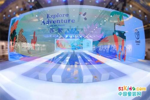 2021夏季新品丨坠入深海,邂逅一场探索之旅