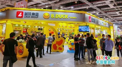 CBME盛况回顾丨B.Duck小黄鸭2020上海CBME婴童展完美落幕!