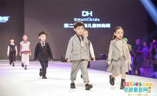第二届温州儿童时尚展——DHAiii童裝2020秋冬新品鉴赏