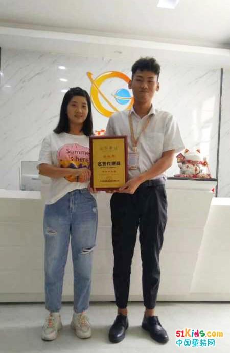 祝贺宾果童话喜签云南和天津两店,新店双十一即将开业!