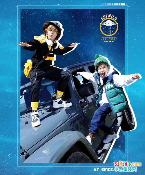 anta kids专属飞船准备起航,运动酷盖全宇宙打卡