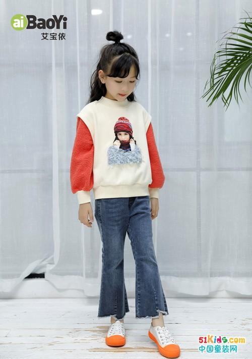 艾宝依童装用真爱伴随童年 用特色点亮成长