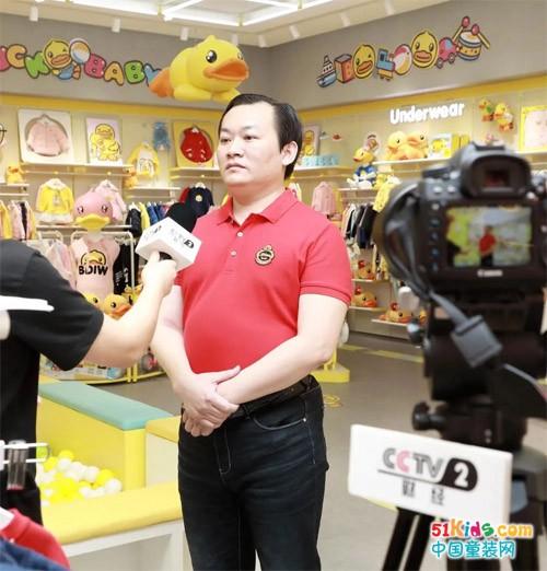 中央电视台CCTV-2《正点财经》走进利讯集团,对话董事长黄火明先生
