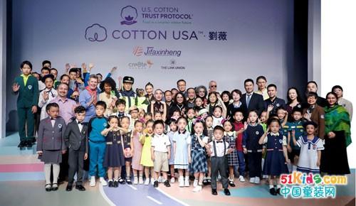 学生装领域吹响可持续时尚号角——COTTON USA联手刘薇亮相中国国际时装周
