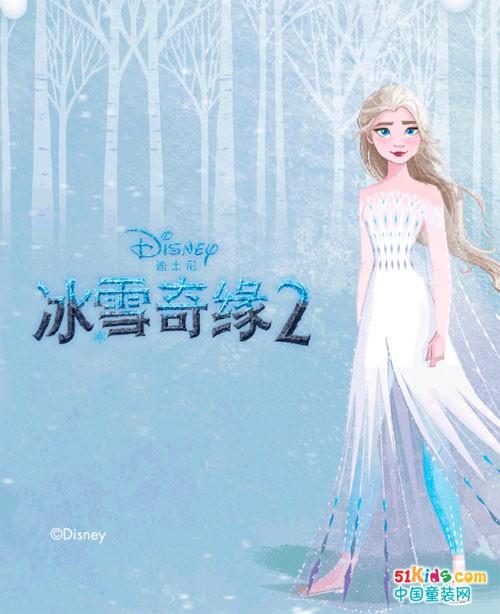 艾莎女王:宝贝,送你一份冬日小温暖!