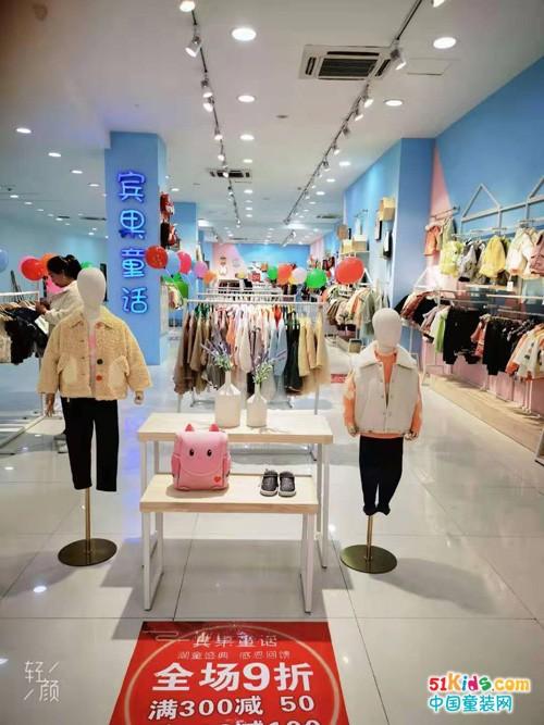 好消息!湖北十堰宾果童话新店11月12日盛大开业啦!