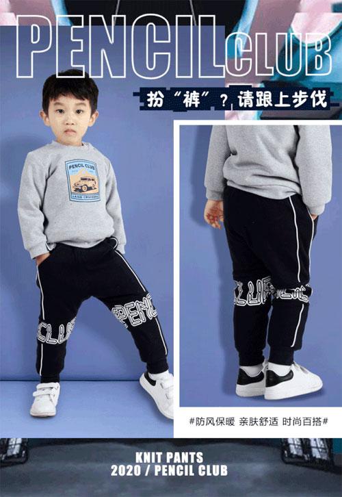 """扮""""裤""""装备,穿上TA就对了!"""