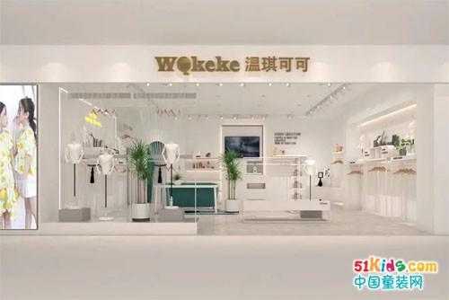 恭贺温琪可可荣获2020年娃斯卡中国孕婴童品牌品质实力品牌